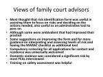 views of family court advisors