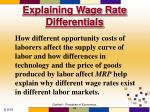 explaining wage rate differentials