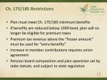 ch 175 185 restrictions