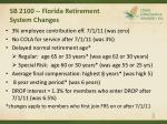 sb 2100 florida retirement system changes