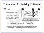 translation probability estimate