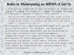 roles in maintaining an hrms cont d
