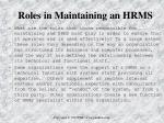 roles in maintaining an hrms