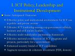 i ict policy leadership and institutional development1