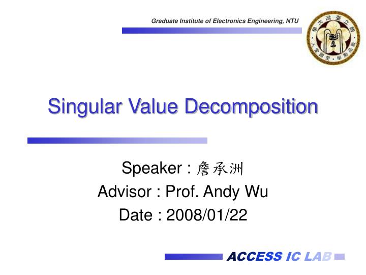 singular value decomposition n.
