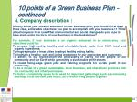 10 points of a green business plan continued20