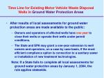 time line for existing motor vehicle waste disposal wells in ground water protection areas