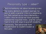 personality type rebel