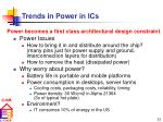 trends in power in ics