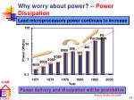 why worry about power power dissipation
