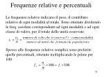 frequenze relative e percentuali