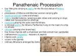 panathenaic procession1