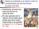 jes s se presenta a s mismo como el cumplimiento de las escrituras lucas 4 16 3032