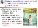 jes s se presenta a s mismo como el cumplimiento de las escrituras lucas 4 16 3033