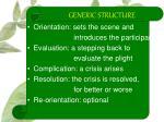 generic structure