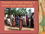 promotion of breast feeding in conflict areas methods used24