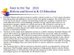 race to the top 2010 reform and invest in k 12 education