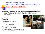 urban academy review read about dewey s model for schooling see tozer chapter 5 151 155