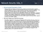 network security jobs 3