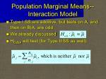 population marginal means interaction model3