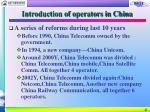 introduction of operators in china