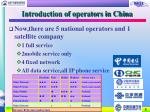 introduction of operators in china5