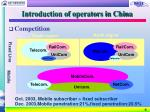 introduction of operators in china6
