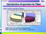 introduction of operators in china7