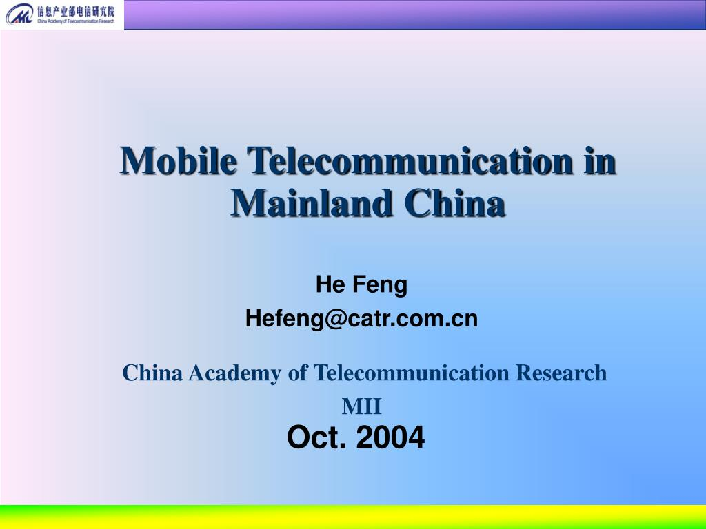 mobile telecommunication in mainland china l.