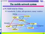 the mobile network system23