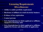 licensing requirements miscellaneous
