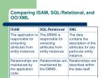 comparing isam sql relational and oo xml23