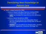 translating new knowledge to patient care