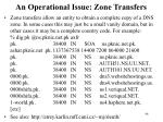 an operational issue zone transfers