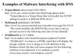examples of malware interfering with dns