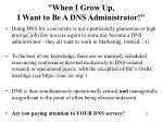 when i grow up i want to be a dns administrator