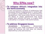 why epas now