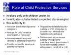 role of child protective services