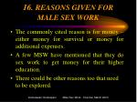 16 reasons given for male sex work