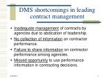 dms shortcomings in leading contract management