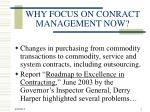 why focus on conract management now