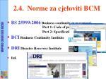 2 4 norme za cjeloviti bcm