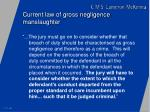 current law of gross negligence manslaughter