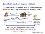 key distribution center kdc22