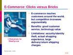 e commerce clicks versus bricks