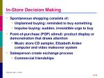 in store decision making