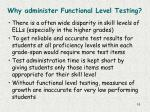 why administer functional level testing