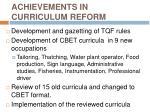 achievements in curriculum reform