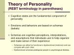 theory of personality rebt terminology in parentheses