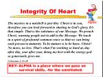 integrity of heart